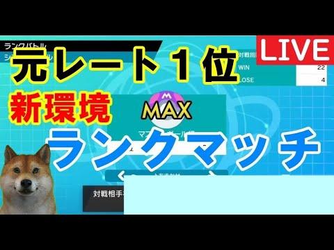 レート 環境 ポケモン 【ポケモンUSUM】ワイレート中級者、最新のシングル環境上位ランキングを解説つきで発表wwwwww