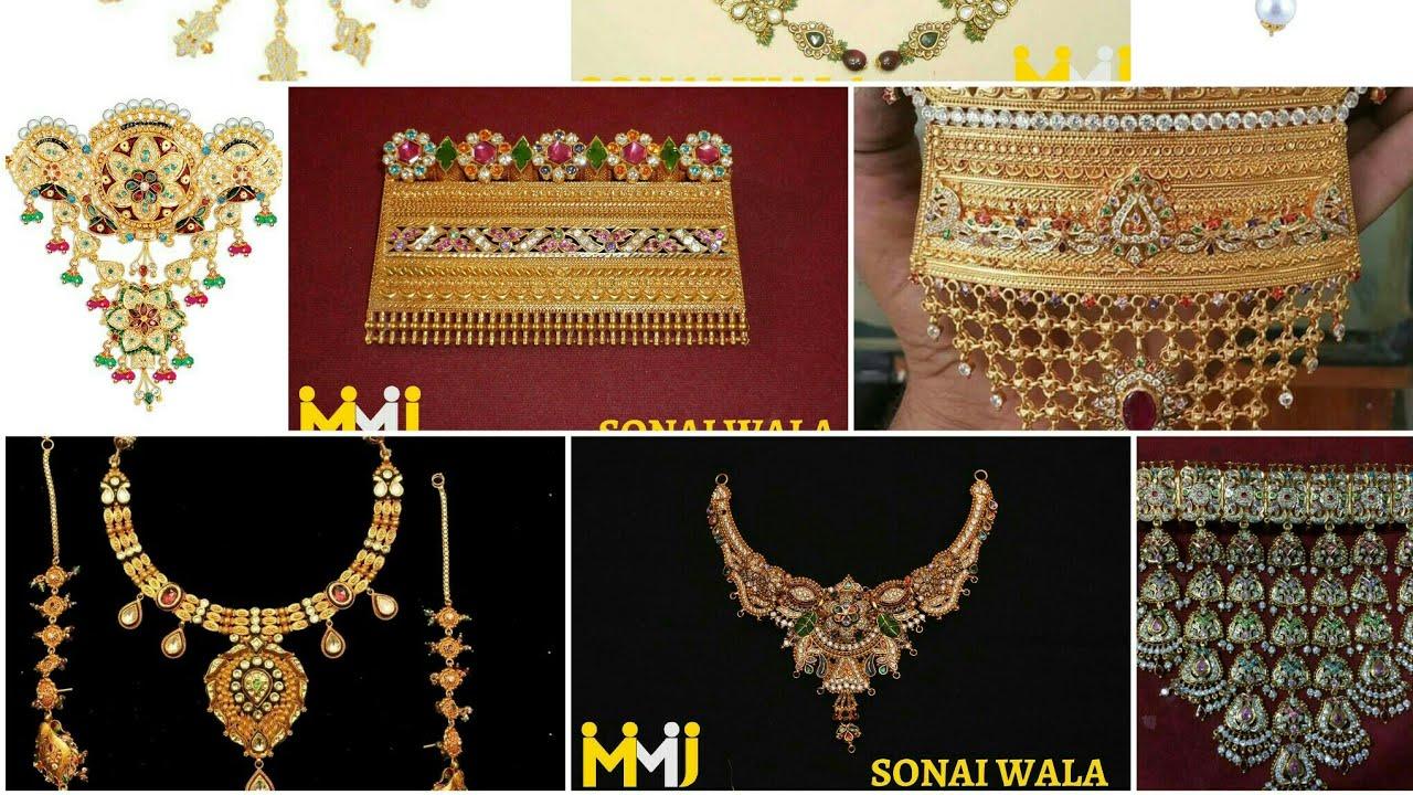 Rajputi Haar design Necklace Design | Rajputi Aad | Rajputi Tevta ...