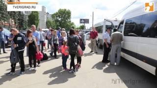 """Рейд по """"заказным"""" автобусам в Твери у гостиницы """"Турист"""""""