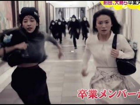 板野友美豊胸疑惑後衝撃の全力疾走!