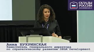 Тренды развития индустриальных парков в России в горизонте 10 лет: в чём успех?
