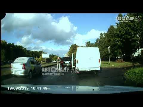 Дорожный конфликт в Курске едва не закончился стрельбой