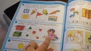 видео детские книги для развития