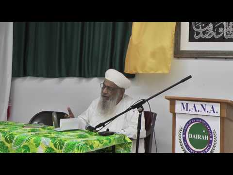 Sermon Bahra e Aam Gunj e Shuhada Rz Reply to objection on Kabbadi