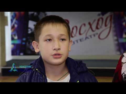 В Нижнекамске открыли 3D-кинотеатр «Восход» - телеканал Нефтехим (Нижнекамск)