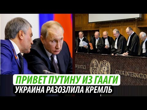 Привет Путину из