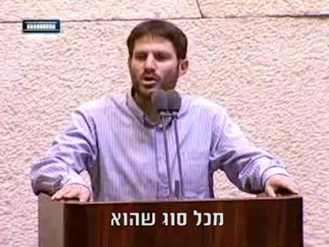 ישראל זה אנחנו