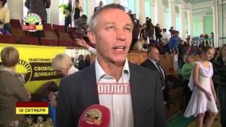 Международный турнир по спортивной гимнастике в ДНР