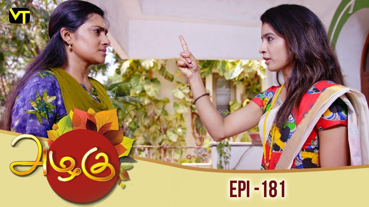 azhagu - tamil serial | அழகு | episode 181 | sun tv serials | 23