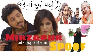 How to download mirzapur season 2 videos / InfiniTube