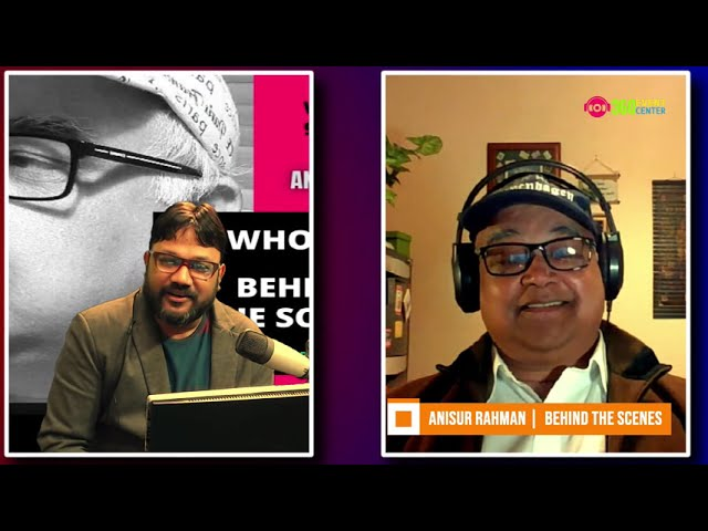 WHO I AM - Behind The Scenes, Guest - Anisur Rahman