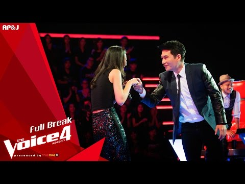 Thumbnail: The Voice Thailand - Blind Auditions - 6 Sep 2015 - Part 1