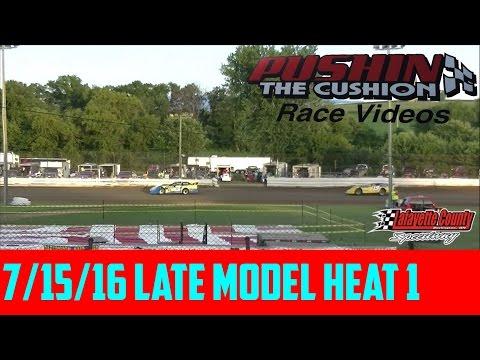 Lafayette County Speedway 7/15/16 Late Model Heat 1