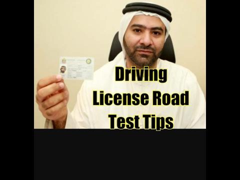 Driving License Final Test Tips    Urdu/Hindi