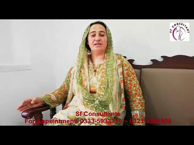 Chiropractor Aamir Shahzad CPTمریض کے خیالات ہمارے علاج کے حوالے سے۔