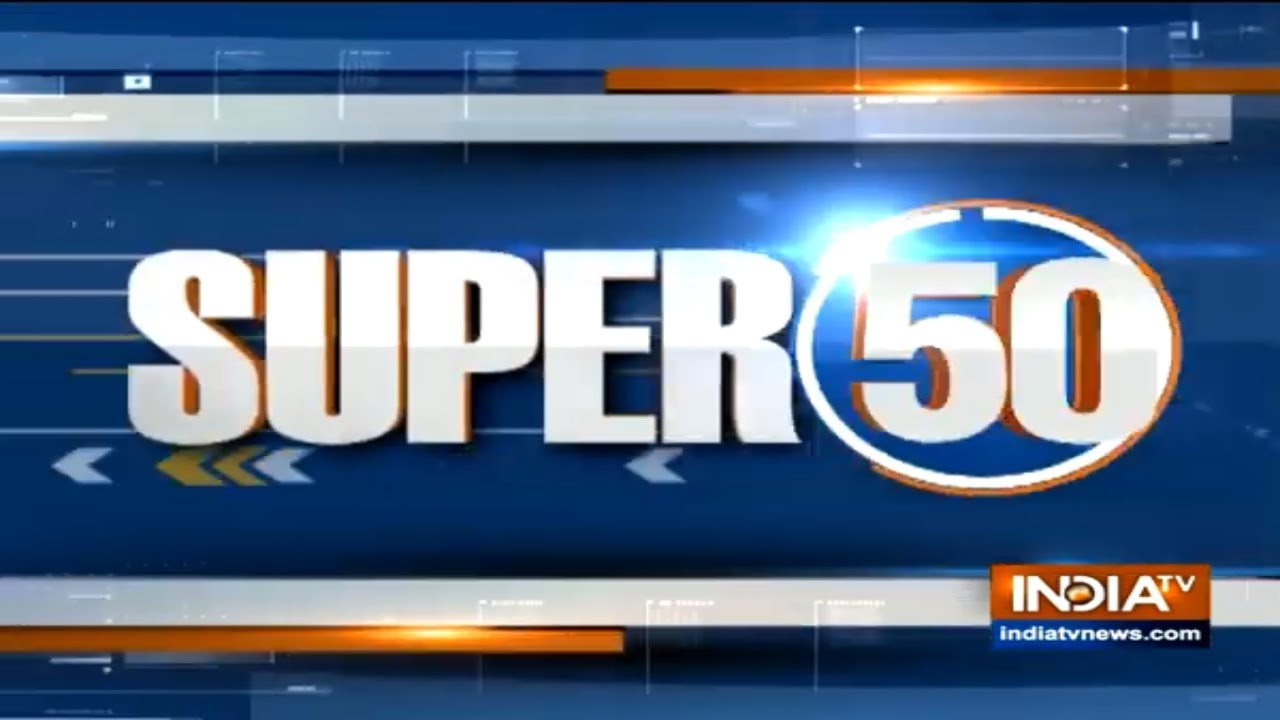 Super 50 : NonStop News | January 16, 2019 | 5 PM