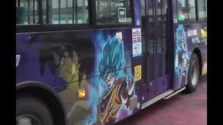 ドラゴンボール ラッピングバス 西鉄バス