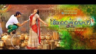 индийская фильм благодетель 2014