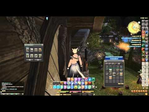 Final Fantasy XIV - Housing Teleport Glitch by Faifiez