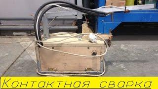 Контактная сварка своими руками. Spot welder DIY.(Сварка из микроволновки http://youtu.be/6cSedO5kF38 Таймер ма микроконтроллере https://www.youtube.com/watch?v=6cSedO5kF38&feature=youtu.be ..., 2013-03-23T23:39:00.000Z)