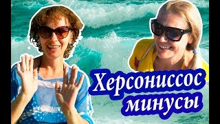Крит. ЧТО ПЛОХО НА ПЛЯЖАХ КРИТА. Минусы пляжного отдыха в Херсониссосе