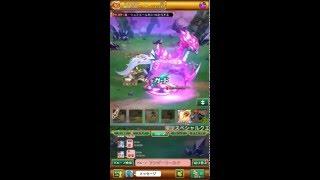 剣と魔法のログレス ルシェケルピー