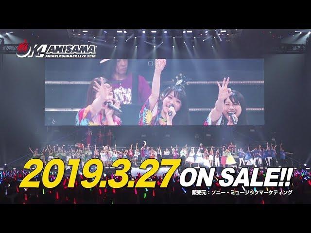 "「Animelo Summer Live 2018 ""OK!""」LIVE"