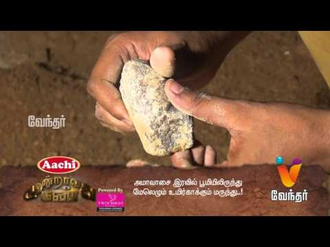 "Moondravathu Kan   [Epi - 421]  ""The Midnight Mystery On Amavasya ""  Sivagangai, Tamil Nadu"