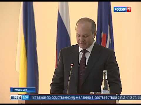 Глава администрации Ростова Виталий Кушнарев сложил с себя полномочия