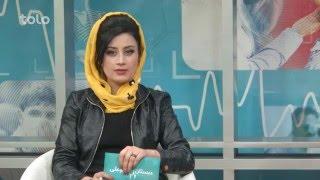 Dabestan Bo Ali - Ep.47 / دبستان بو علی - قسمت چهل و هفتم