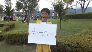 8月3日に開幕した全日本少年サッカー大会。サカイクでは激戦の神奈川県...