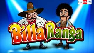 Billa Ranga Jr Billa