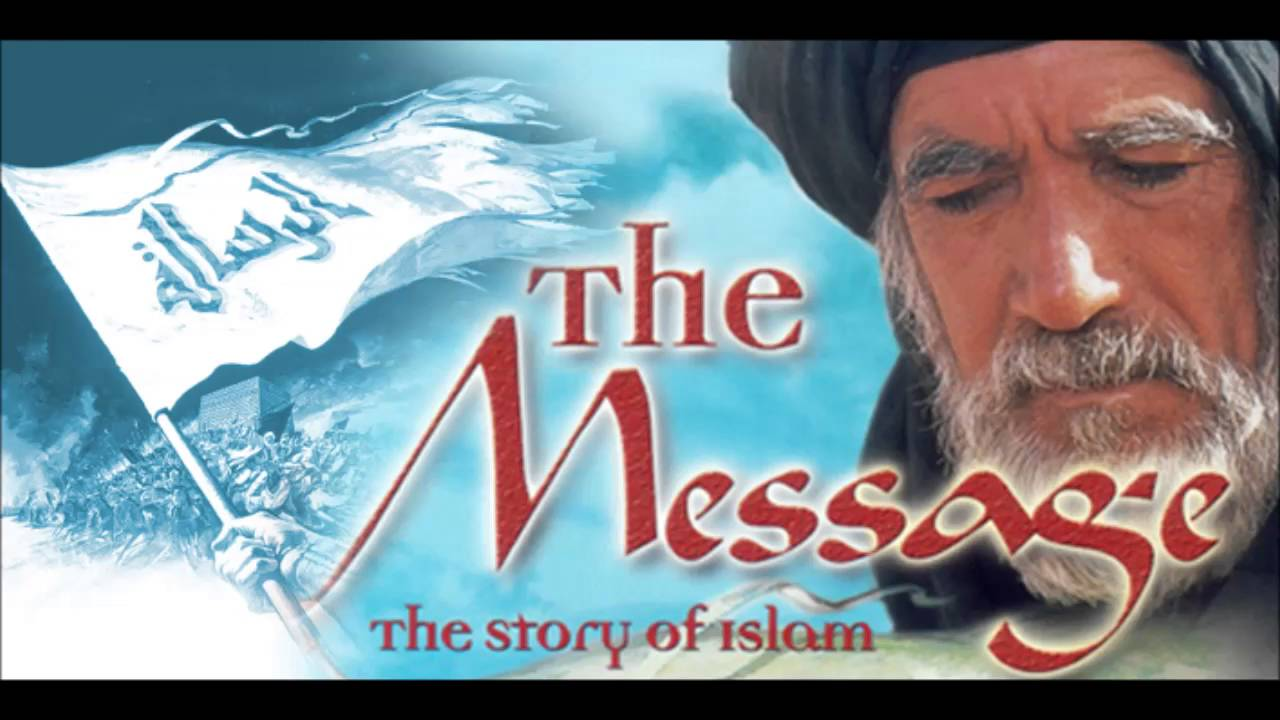 The Message: The Story Of Islam – English (HD)
