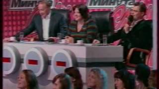 """""""Минута славы"""" на Первом канале. Сезон 2008"""