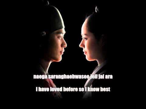 (eng Sub) Trails Of Tears By Wheesung (OST The Moon That Embraces The Sun)