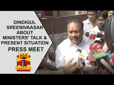 Dindigul Sreenivaasan's press meet about Ministers' talk & Present Situation