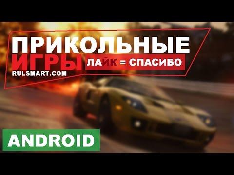 Крутые игры для слабого смартфона или планшета на Android
