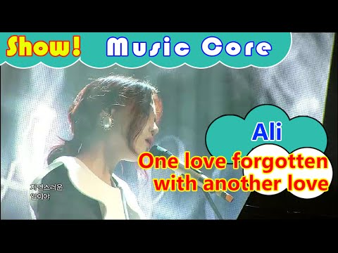 [HOT] Ali - One Love Forgotten With Another Love, 알리 - 사랑이 다른 사랑으로 잊혀지네 Show Music Core 20160917