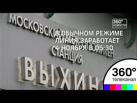 """""""Котельники"""", """"Жулебино"""" и """"Лермонтовский проспект"""" закрываются на неделю"""