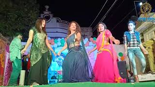 ABBABBO NEEDEBBA DJ SONG GIRLS PERFORMANCE GADELADINNE EVENT
