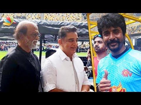 Rajini and Kamal Mass Entry in Malaysia | Natchathira Vizha 2018 | Latest News