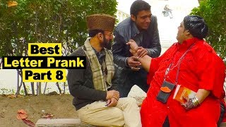 Best Letter Prank Part 8 | With the Fat Man already prank by Allama Sir in World Best Security Prank