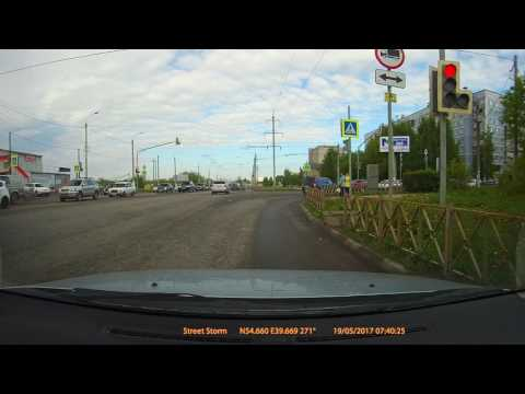 Рязань. 19 мая 2017г. Проезд на запрещающий сигнал светофора.