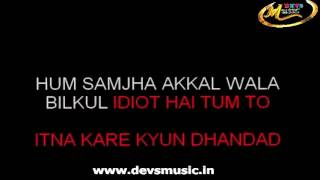 Angrezi Mein kehte hai ke I Love You Karaoke www devsmusic in Devs Music Academy