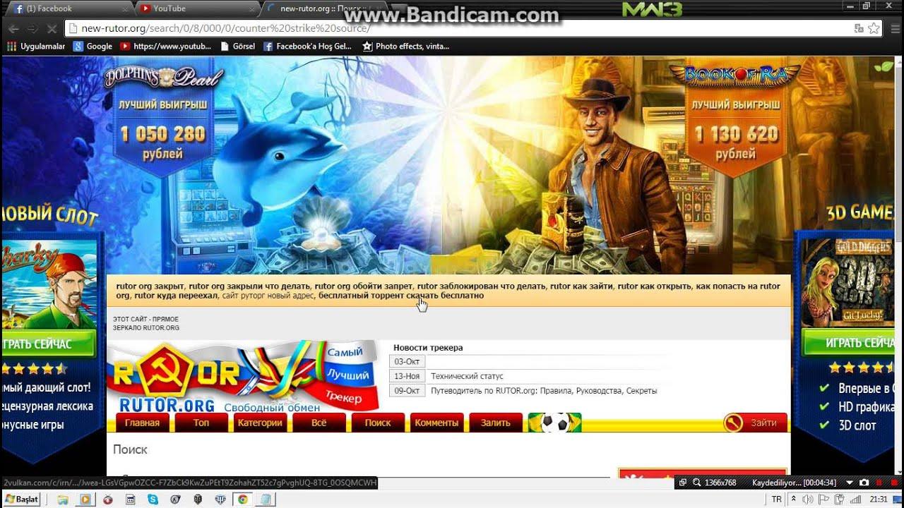 counter strike source free download torrent kickass