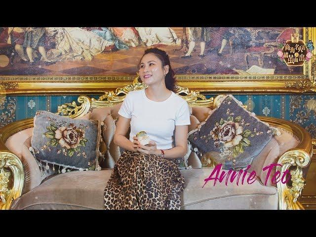 【商海名人访之破茧而出】#4 名人嘉宾 - Annie Teo, Yu Homecook Birdnest 于燕阁 鲜炖燕窝