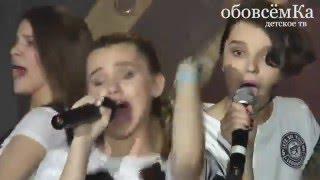 Open Kids первый концертный тур ! Харьков