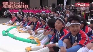 http://osaka.thepage.jp/detail/20160306-00000001-wordleafv 大相撲・...