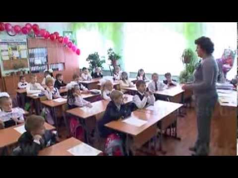 видео первый раз в школе