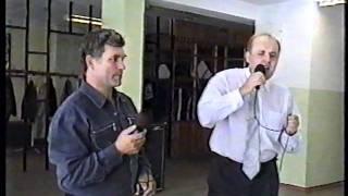 Песня на свадьбе 18 сентября 1999 г.
